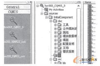 基于J2EE的机床行业SCM系统的研究