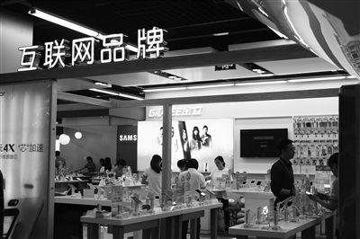 苏宁云店改造升级重新开业力推互联网产品