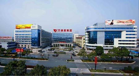 杭州万事利集团有限公司招聘博士后(30-50万)