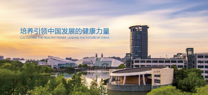 浙江大学管理学院物流与供应链、信息管理方向博士后招聘